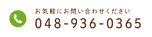 tel_048-936-0365.png